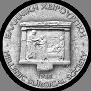 elliniki-xeirourgiki-etairia