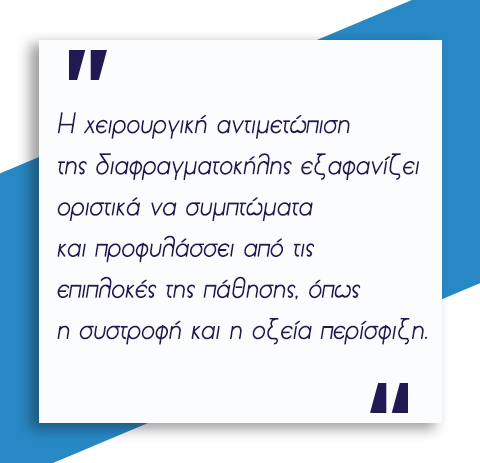 diafragmatokili